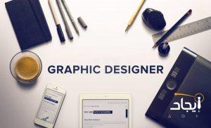 CROSS - graphic designer